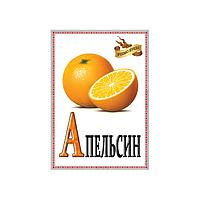 Українська Абетка (Українська Абетка)