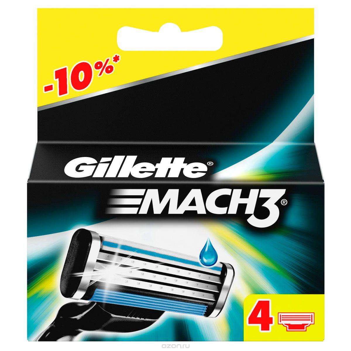 Картриджи  Gillette Mach3 сменные лезвия (четыре штуки в упаковке)
