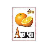 Магніти Алфавіт. Русский А