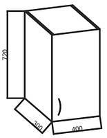 Верхние модули к кухне «Ваниль», 40В