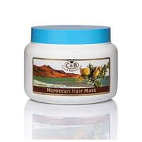Маска для волос Марокканская, 250мл, Care & Beauty Line