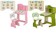 Детская регулируемая парта со стульчиком Bambi HB 2071 UK
