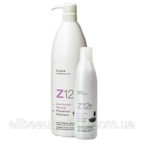 Шампунь против выпадения волос Erayba Z12r 250 мл