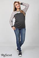 Джинсы для беременных Ayrin , синие с потертостями, фото 1