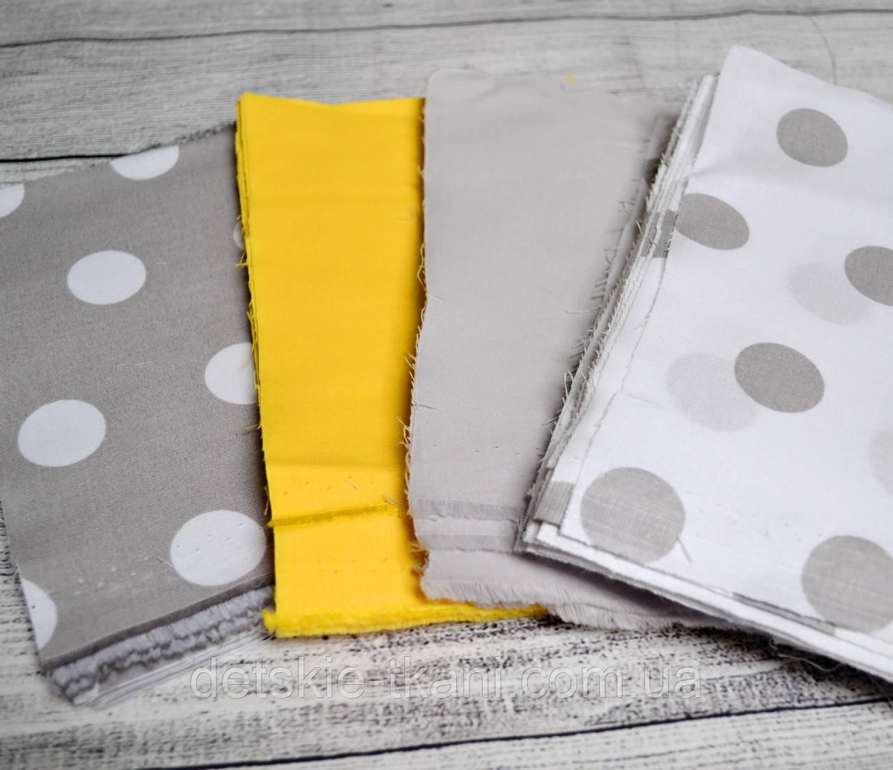 Набор лоскутов  хлопковых тканей с серыми горохами, №43