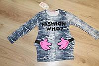 Модное детское платье-туника из качественного трикотажа