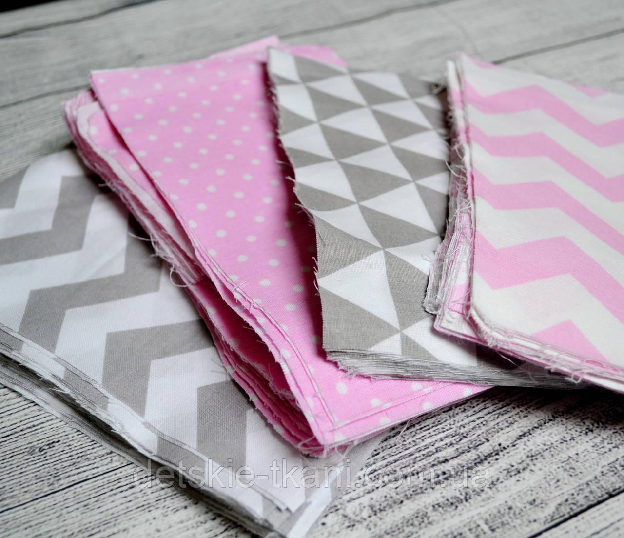 Набор лоскутов  хлопковых тканей серо-розового цвета с зигзагом и горошком, №44