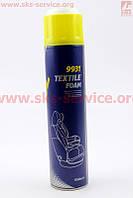 Очиститель для выведения пятен  650 ml фирмы MANNOL