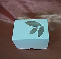 Коробка для одного кекса 120х85х90