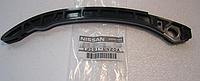 Успокоитель цепи (производство NISSAN ), код запчасти: 130916N20A