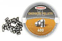 Пули Люман 0,85г EnergeticXL 400 шт/пчк, 4.5 мм, Украина
