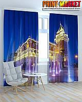 Фотошторы здание с подсветкой