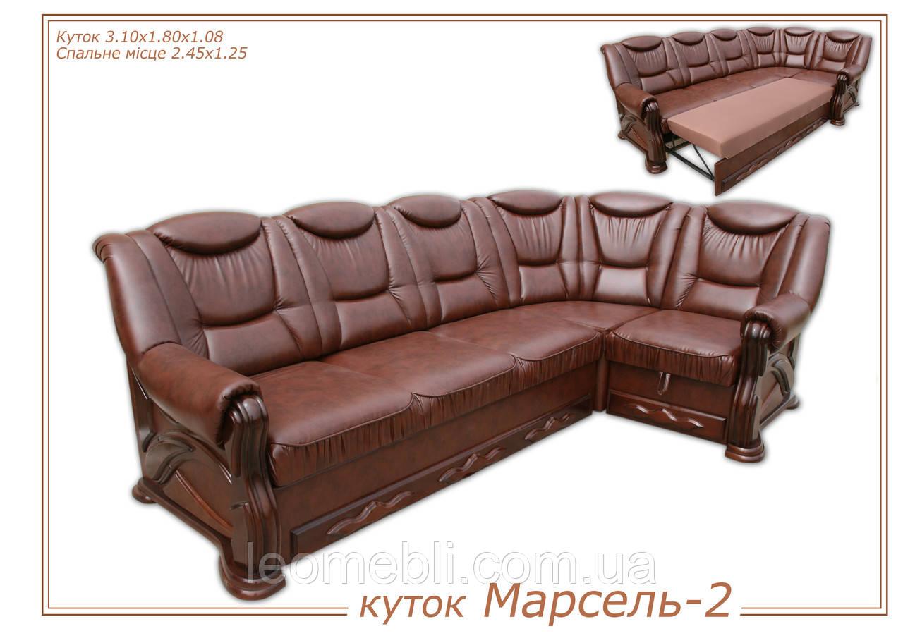 Кутовий диван Марсель - 2