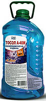 Тосол А-40 WISO Extra Energy 1.1кг