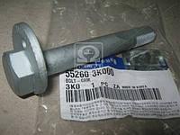 Болт регулировки сход-развал зп (производство Hyundai-KIA ), код запчасти: 552603K000