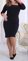 ПП Украина Платье Минор  48-72р