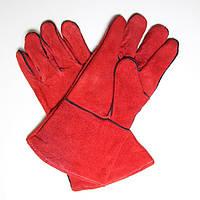 Перчатки замшевые краги красные