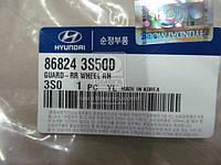 Подкрылок задний правый (передняя часть) (производство Hyundai-KIA ), код запчасти: 868243S500