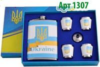 """Подарочный набор желто-голубой """"Патриот)арт(179-10)"""