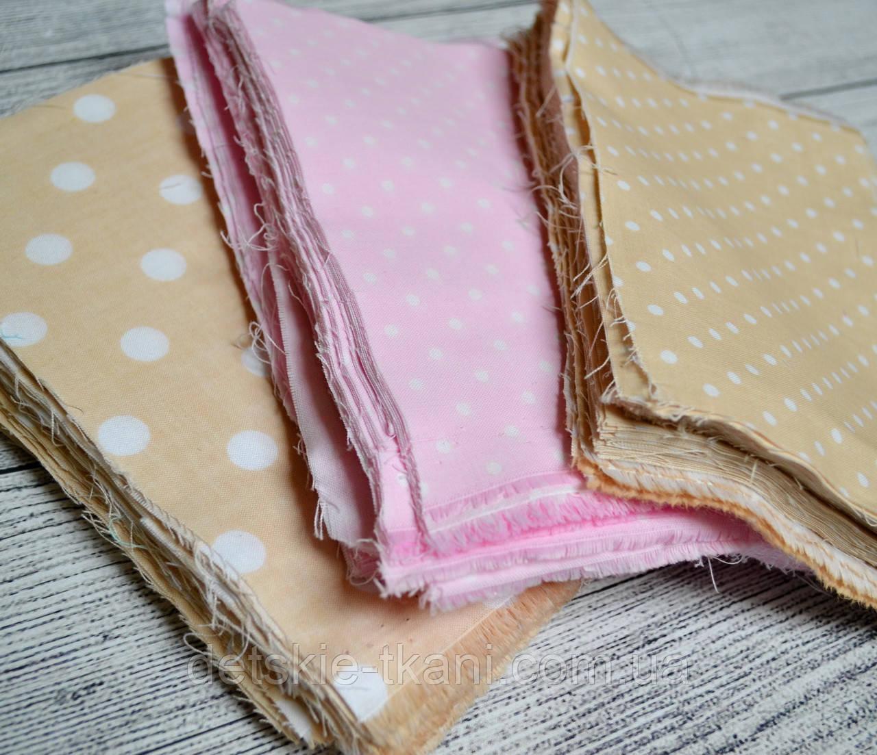 Набор лоскутов тканей для пэчворка розового и бежевого цвета, №49