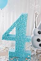 Объёмная цифра  4 (голубая)