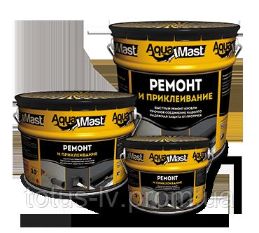 Мастика для ремонта и приклеивания AquaMast