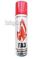"""Газ """"Сумско"""" для заправки зажигалок очищенный, объём: 90 мл."""