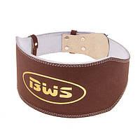 Пояс штангиста широкий коричневый BWS B16025. Распродажа!