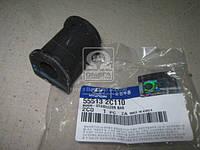 Втулка стабилизатора (производство Hyundai-KIA ), код запчасти: 555132C110