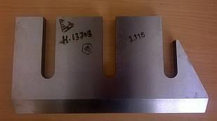 Нож рубильный 270х140х13 (6ХС)