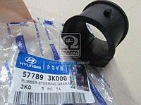 Втулка рулевого механизма (производство Hyundai-KIA ), код запчасти: 577893K000