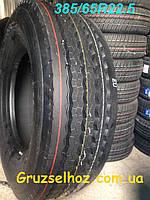 Шины 385/65R22.5 AMBERSTONE 396 PR20
