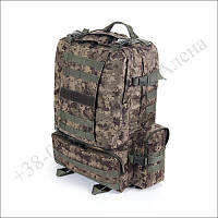 Тактический рюкзак 50 литров пиксель для военных, армии, туризма нейлон