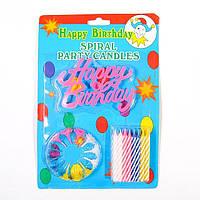 Набор свечей для торта с надписью «Happy Birthday»