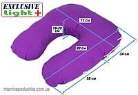 Подушка для беременной Exclusive Light Plus, Наволочка (на выбор) в комплекте