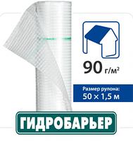 Гидробарьер Д90 - 1,5х50 JUTA (Чехия)