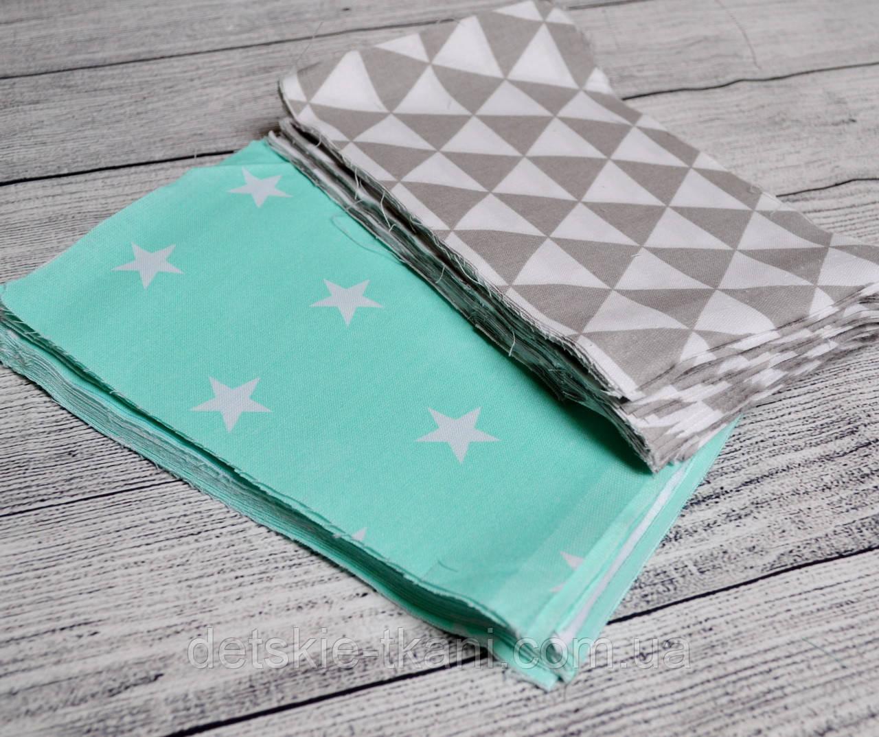 Набор лоскутов тканей для рукоделия с треугольниками и звёздами, №53