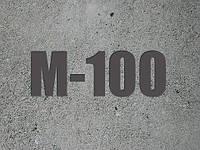 Бетон М 100 (БСГ В7,5 Р3)