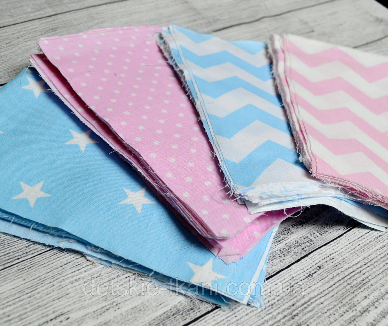 Набор лоскутов тканей для пэчворка розового и голубого цвета, №54