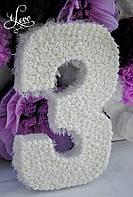 Объёмная цифра  3 (белая)