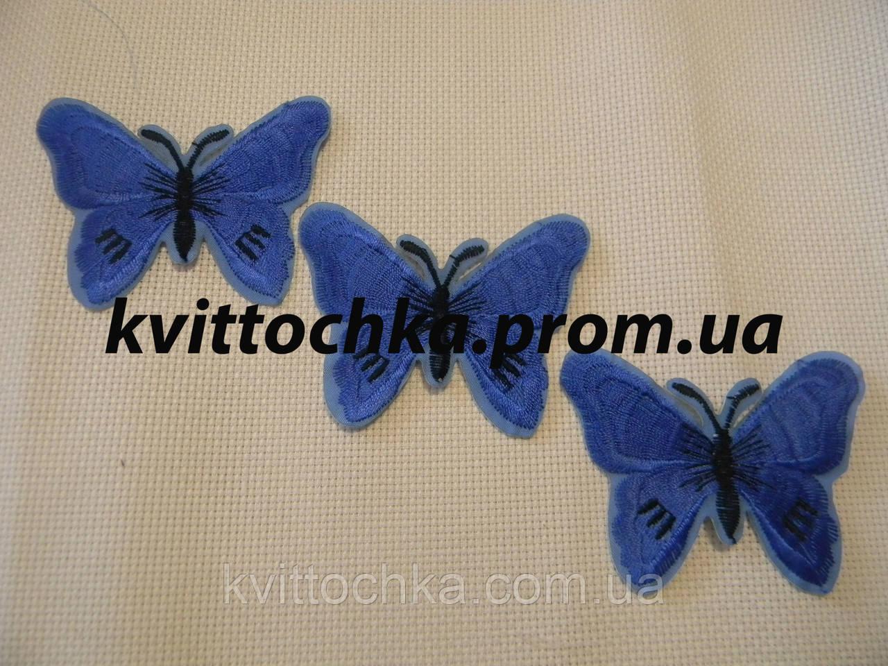 "Нашивка клеевая ""Бабочка"" синяя, микс, цена за 6 шт"