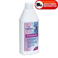 "Препарат для консервации бассейна ""FrezzyPool"" Froggy, 1л (жидкость)"