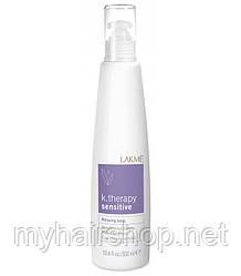 Бальзам для чувствительной кожи LAKME K.Therapy Sensitive Relaxing Balm 300 мл
