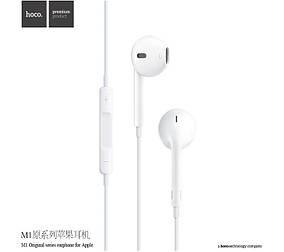 Гарнитура HOCO. M1 original series Earphone for Apple (3,5 mm) White (белая)