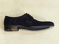 Мужские синие туфли из натурального замша. 40-45.