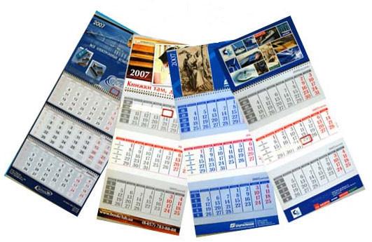 Календарь тройной настенный в Днепре