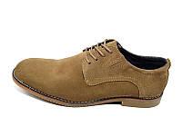 Мужские туфли натуральный нубук Multi Shoes РL Stanley Beige