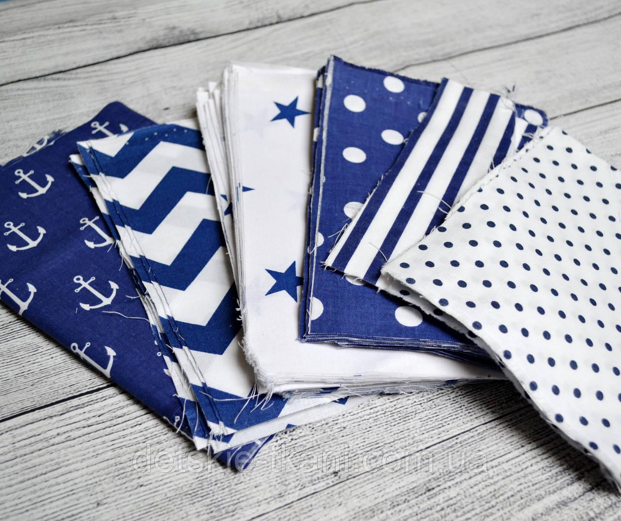 Лоскуты тканей для рукоделия набором синего цвета с якорями, №56
