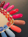 Гель-лак Nice for you № 114 (розово-коралловый) 8.5 мл, фото 4