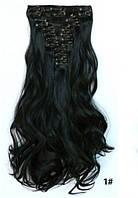 Купить накладные волосы с локонами не дорого 12 прядей длинные - 55 см.